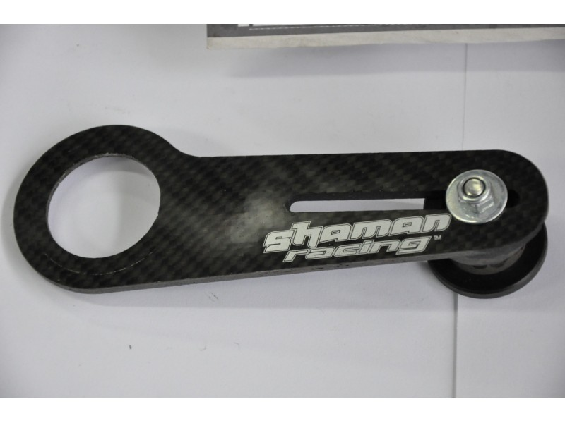 Zatezac lanca Shaman Racing Enduro black carbon