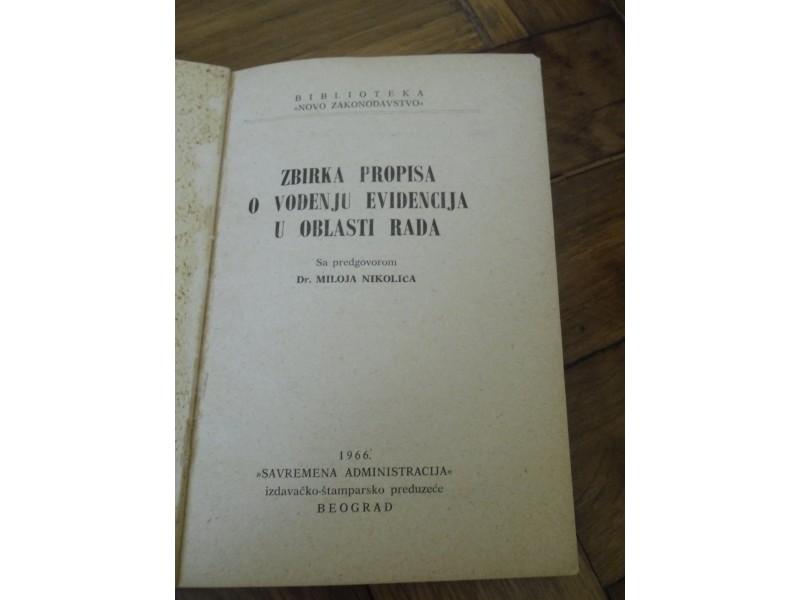 Zbirka propisa o vodjenju evidencija u oblasti rada