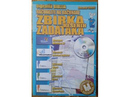 Zbirka rešenih zadataka  +CD  Aleksandar Dimitrić