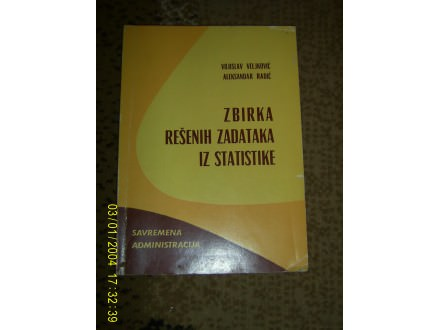 Zbirka resenih zadataka iz statistike