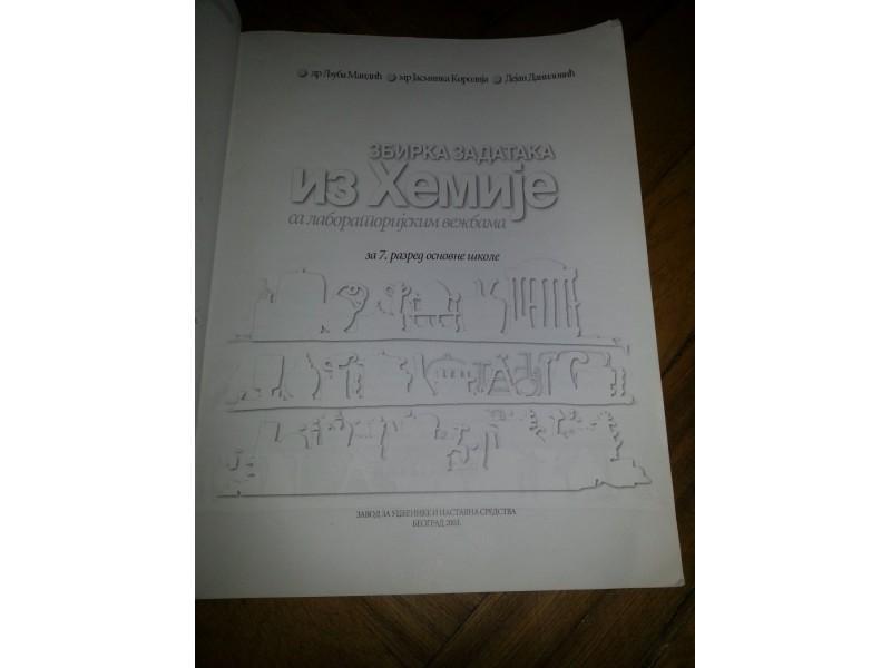Zbirka zadataka iz hemije za sedmi razred