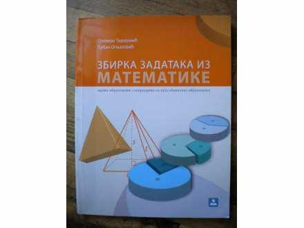 Zbirka zadataka iz matematike - Ognjanovic,Todorovic