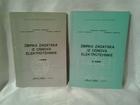 Zbirka zadataka iz osnova elektrotehnike I i II deo