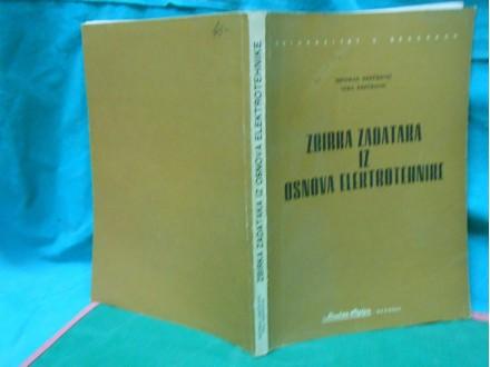 Zbirka zadataka iz osnova elektrotehnike  Miodrag Krečk