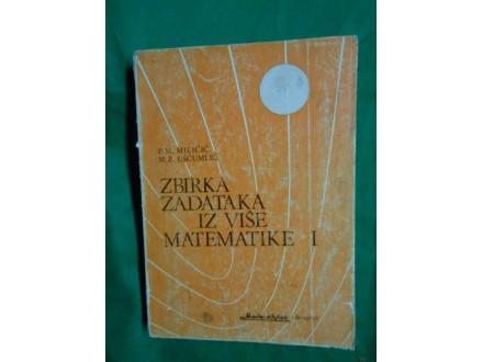Zbirka zadataka iz više matematike I., Ušćumlić