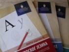 Zbirke resenih zadataka za zavrsni ispit - najnovije!