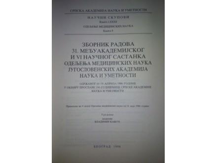 Zbornik radova 31. međuakademskog i VI naučnog sastanka