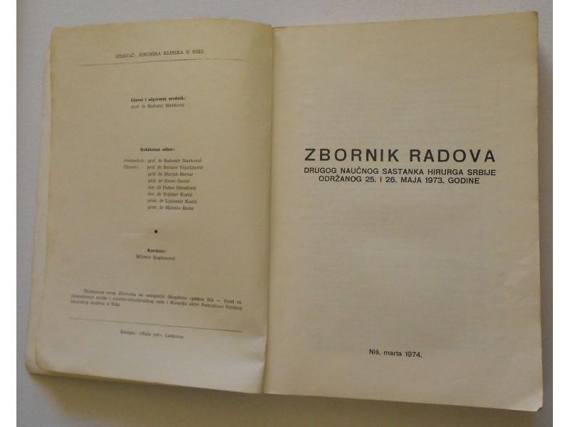 Zbornik radova hirurga II