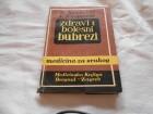 Zdravii bolesni bubrezi, med.knjiga bg-zg, 1961.