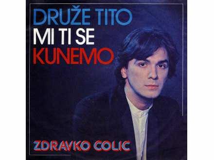 Zdravko Čolić - Druže Tito Mi Ti Se Kunemo / Titovim Putem