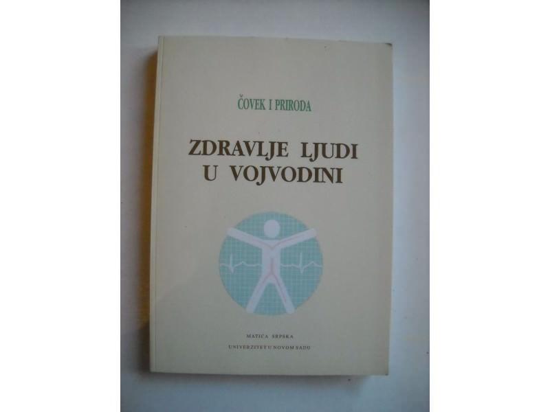 Zdravlje ljudi u Vojvodini