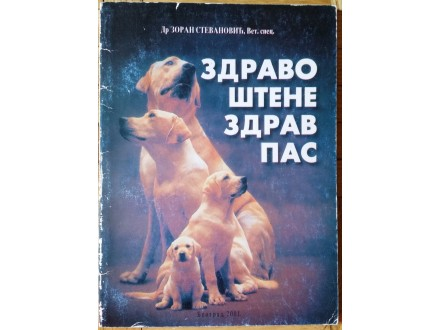 Zdravo štene zdrav pas  Dr Zoran Stevanović