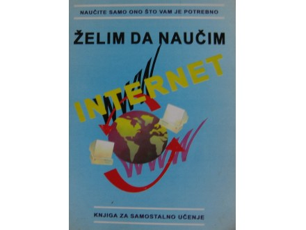Želim da naučim internet  Arsić Srdjan