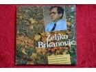 Zeljko Brkanovic - Koncert Za Klavir I Orkestar - mint