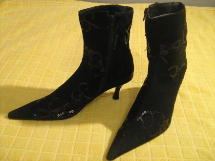 Ženske kratke čizme za svečane prilike
