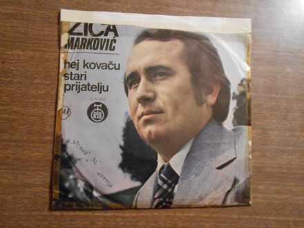 Žića Marković - Hej, Kovaču, Stari Prijatelju