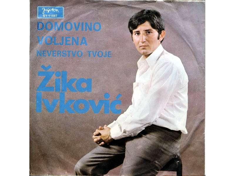 Žika Ivković - Domovino Voljena