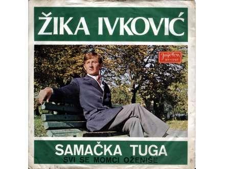 Žika Ivković - Samačka Tuga