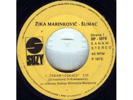 Žika Marinković Šumac - Čekam I Čekaću