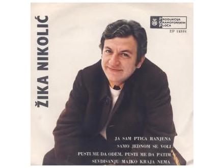 Žika Nikolić - Ja Sam Ptica Ranjena SINGL