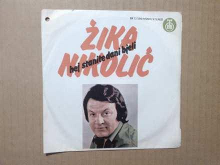 Žika Nikolić - Najlepša Bosanka