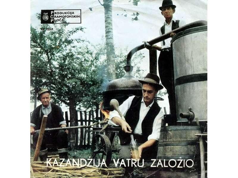 Živan Pavlović - Kazandžija Vatru Založio