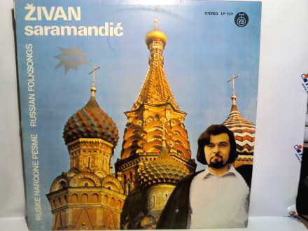 Živan Saramandić - Ruske Narodne Pesme