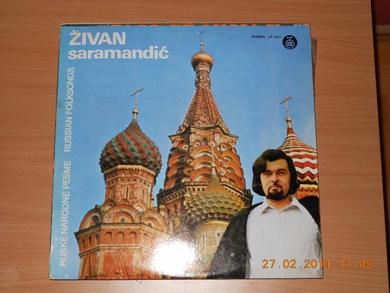 Živan Saramandić - Ruske pesme