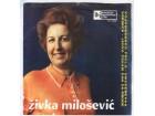 Zivka Milosevic 1969 - Vojvodjansko prelo