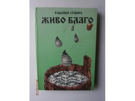 Živo blago, Radenko Stanić