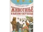 Životinje i njihovo okruženje  Bob Bemton