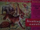 Životinjsko carstvo 1979, sličice vađene 1 kom