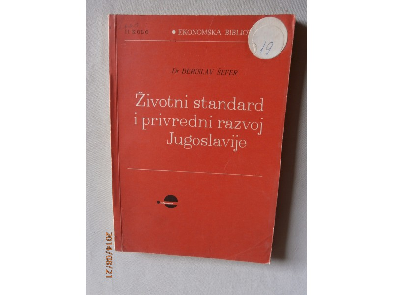 Životni standard i privredni razvoj Jugoslavije, Šefer
