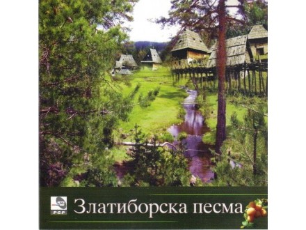 Zlatiborska pesma