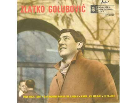 Zlatko Golubović - Dođi Moja Tugo