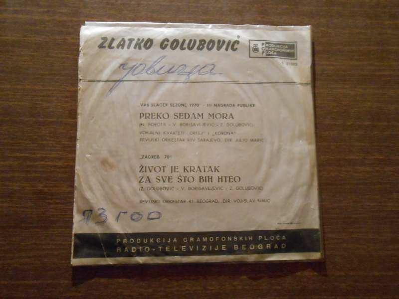 Zlatko Golubović - Preko Sedam Mora