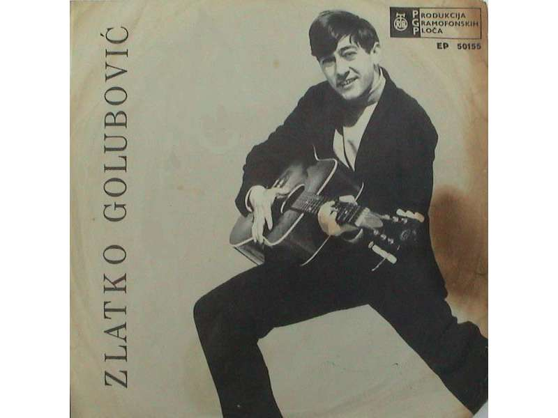 Zlatko Golubović - Vašar Snova