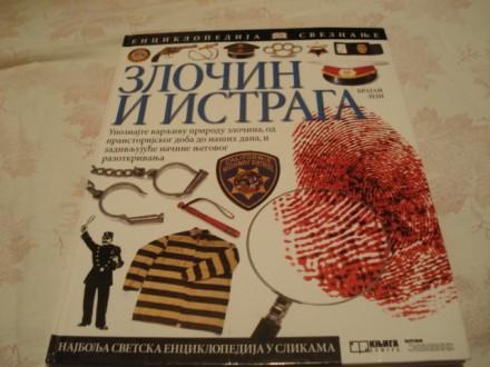 Zločin i istraga