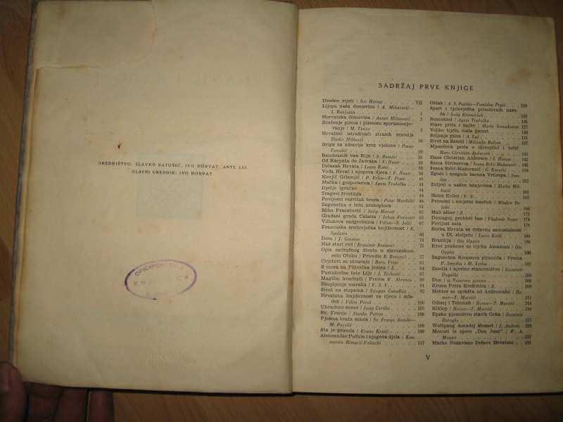 Znanje i radost enciklopedijski zbornik,knjiga prva