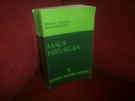 Zogovic,Dragovic    MALA HIRURGIJA