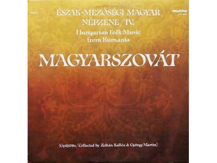 Zoltán Kallós, György Martin - Hungarian Folk Music From Rumania: Magyarszovát
