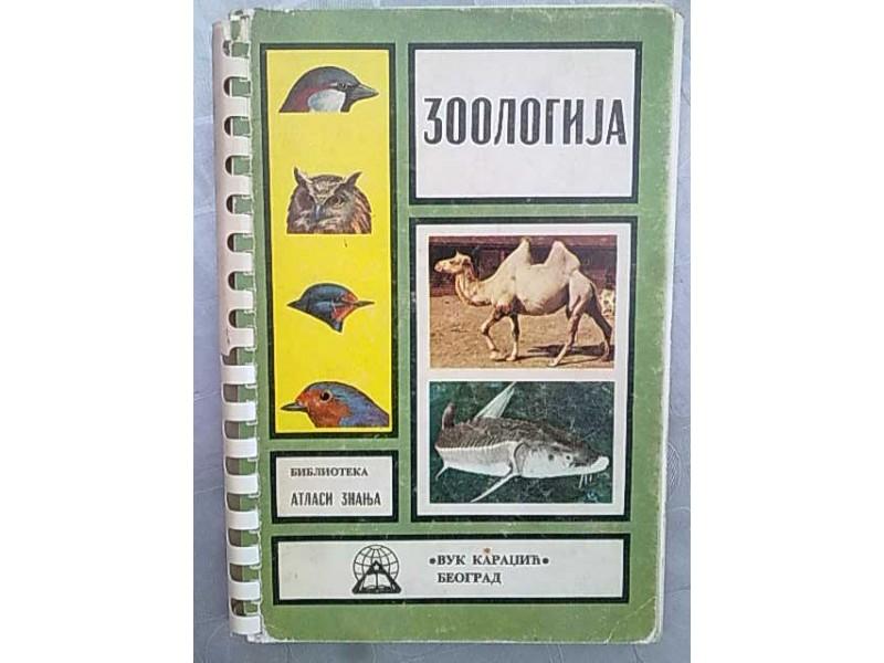 Zoologija kicmenjaka-L.Blas Aricio