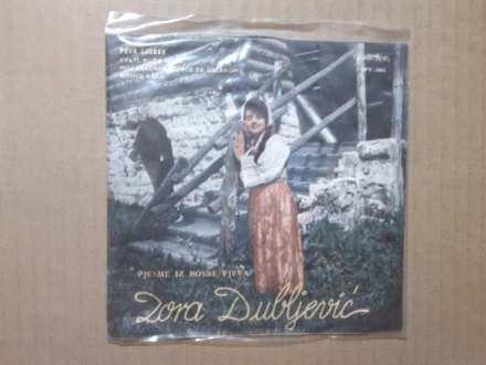 Zora Dubljević - Prva Ljubav