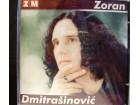 Zoran Dmitrašinović - Zoran Dmitrašinović
