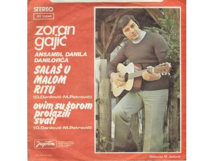 Zoran Gajić - Salaš U Malom Ritu