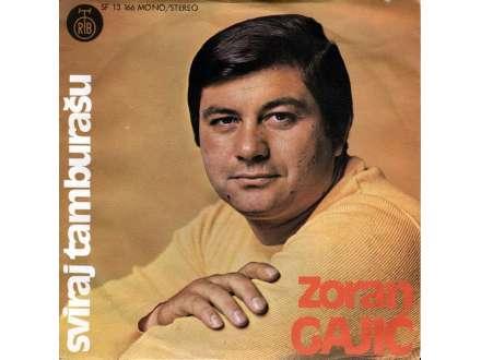 Zoran Gajić - Sviraj Tamburašu
