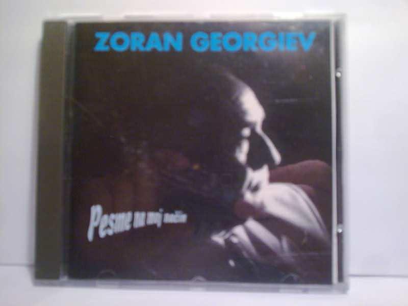 Zoran Georgiev - Pesme Na Moj Način