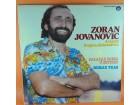 Zoran Jovanović (2), Ansambl Dragana Aleksandrića – Za