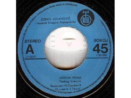 Zoran Jovanović (2), Ansambl Dragana Aleksandrića - Jesenja Pesma