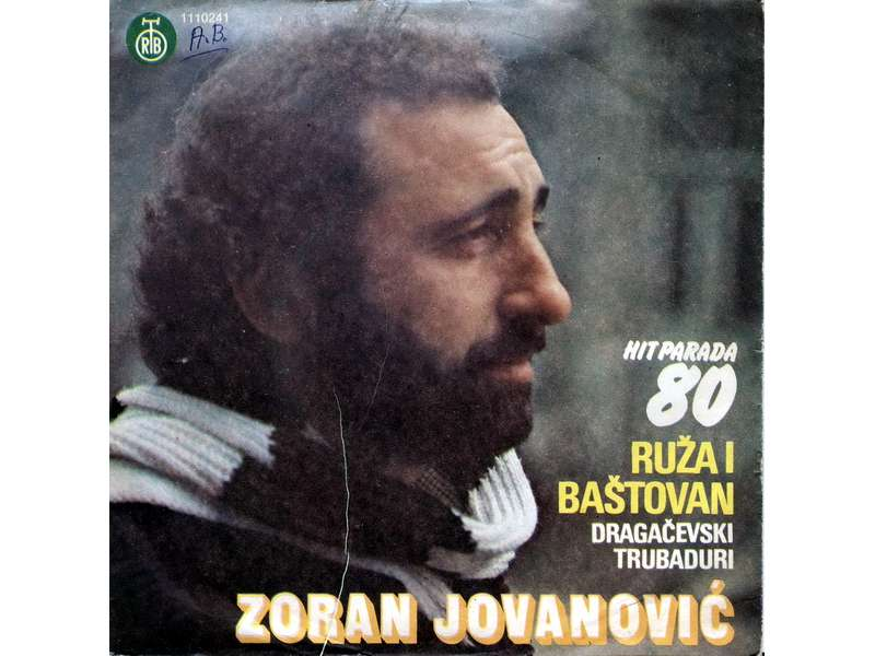 Zoran Jovanović (2), Dragačevski Trubači - Ruža I Baštovan
